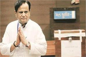 congress lok sabha elections assembly elections ahmed patel