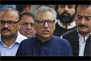 arif alvi to take oath as president of pakistan today