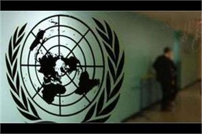the indian working in the un has sacked pornographic acts of male colleague