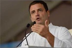 rahul s foucs will remain on education in the election manifesto of the 2019