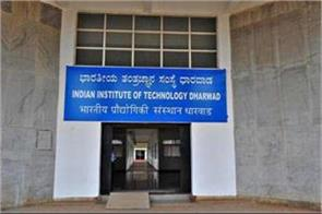 technical assistant made in iit dharwad