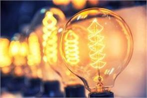 expensive electricity at 9 years high