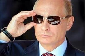 russian president vladimir putin s lifestyle video viral
