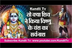 religious story about lord vishnu and lord shiv