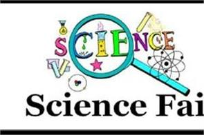beginning of science fair 2018 in bengal