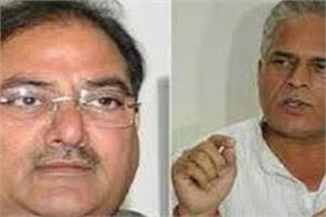 embroiled in the assembly the broker abhay chautala and karan dalal