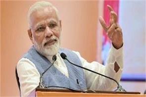 sikkims first airport to be inaugurated by pm modi