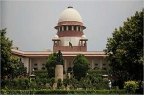 supreme court sent notice to center on sc st amendment law