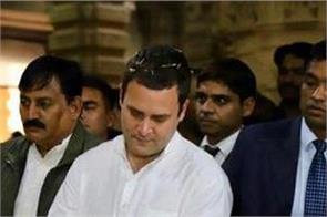 rahul kailash mansarovar yatra in disputes