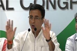 congress targets on modi government aadhaar verdict