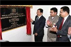 sikkim govt college of nursing and integrated ayush hospital inaugurated