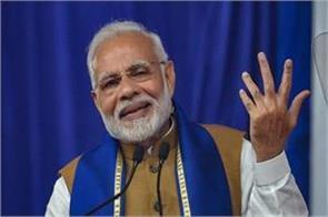 pm modi to launch ayushman bharat scheme today