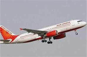 jobs in air india