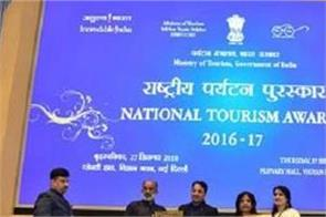 respect colors of india in tourism sector