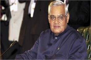 for the first time in the un vajpayee had given full speech in hindi