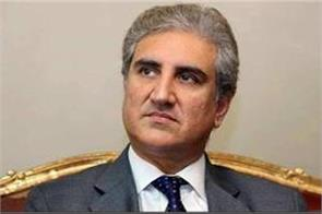 qureshi says war with india not an option