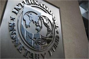 imf forecast decline of 6 to 7 per cent in rupee this year