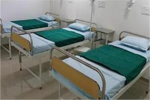 100 bed hospital to be set up in sector 48 soon administration