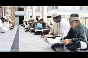 human resource development ministry pitches for national madarsa board