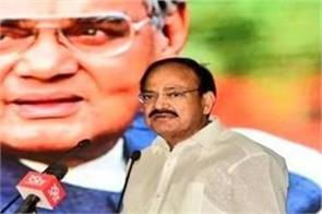 naidu says india is changing with unprecedented speed
