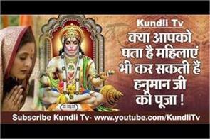 women can also do hanuman puja