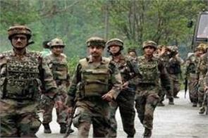 crpf big action against maoist supporters