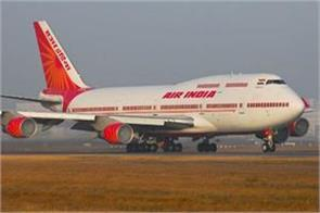 air india to sell more than 50 apartments and land to recover from deficit