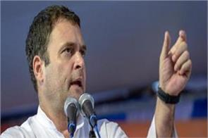 rahul gandhi s rally in gauriganj second day in amethi today