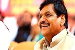 shivpal has applied election symbol