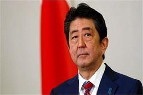 shinzo abe became the country s longest serving prime minister