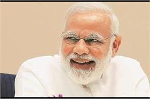 pm will celebrate his 68th birthday in varanasi parliamentary constituency