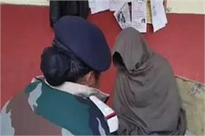 women police suspended by ssp