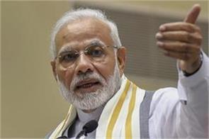 pm modi to inaugurate ayushman bharat scheme from jharkhand