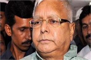 lalu get 2 personal helper in rims