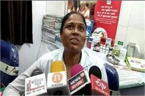 nm shabina khatoon seems unhappy reason unable to talk pm
