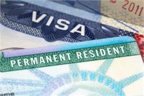 eb 5 visa will be expensive in america