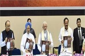 pm releases naidu book