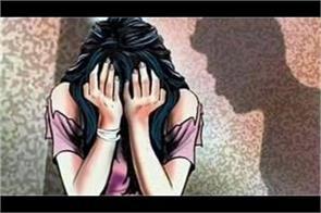dubai court slaps indian man with molestation charges