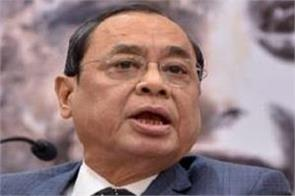 sc dismisses petition against justice gogoi