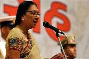 governor anandiben spoke about self reliant india  social research