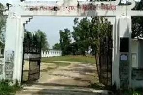 gorakhpur the manager stopped the school