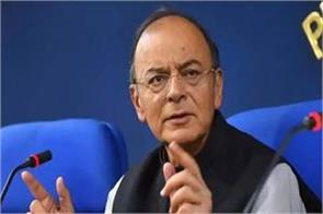 remuneration hike to address grievances of 25 lakh anganwadi workers jaitley
