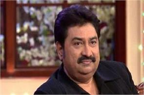 fir lodged against famous singer kumar sanu