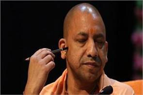 mission 2019 yogi sarkar will take note of withdrawal of lawsuit against traders
