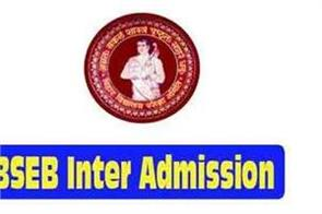 bihar board 2019 matriculate intermediate schedule for filling the form