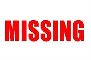 2 persons missing from loc poonch
