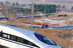 landlords for bullet trains will not give stamp duty