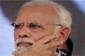 pm modi writes letter to beneficiaries of ayushman bharat scheme