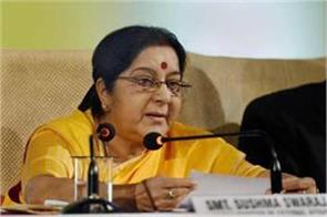 sushma swaraj condoles mourning of nawaz sharif wife