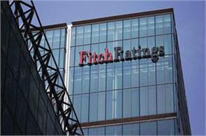 fitch estimates will come to 75 rupees per dollar by the end of 2019